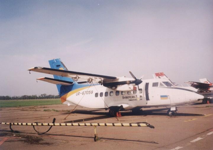 810635  UR-67059