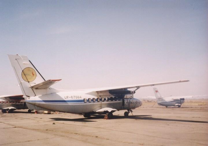 810721  UR-67084