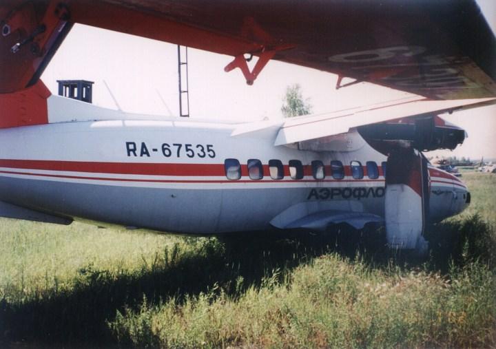 851502  RA-67535